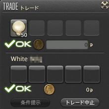 201612250039