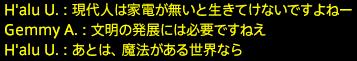 201801080074