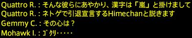 201901310066