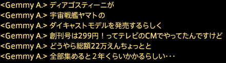 201902090007