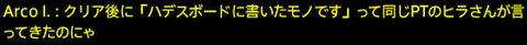 201701290032
