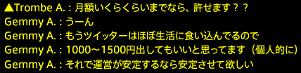 201601140052