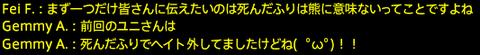 201703120064