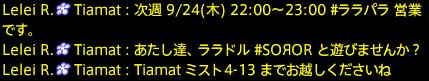 202009210070