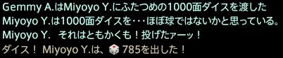 201710220070