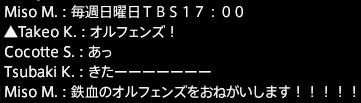 201610090051