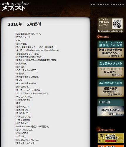 201606210052
