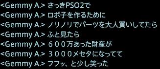 201609170032