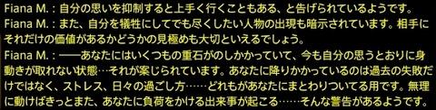 20151228_1_0046
