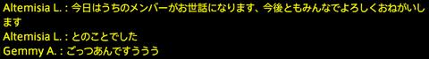 201612230017