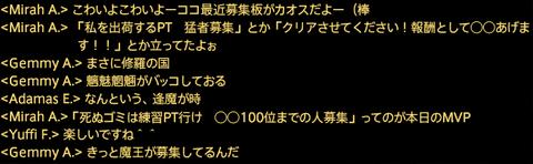 201810120004