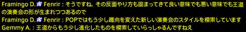 201907180011