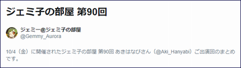 201910050071