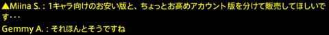 201703260132