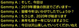 201912230006