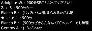 201707160003