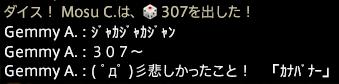 201611060027