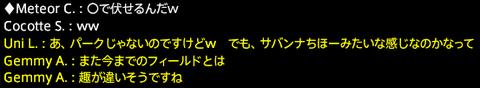 201703260058