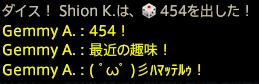 201906050048