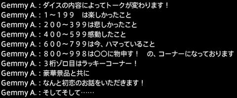 201606050014