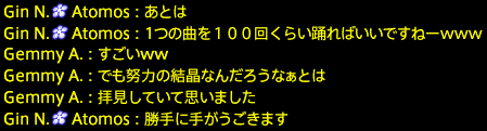 2020007070034