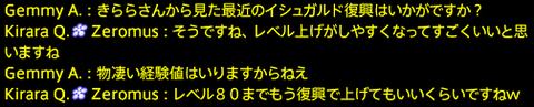 202004090009