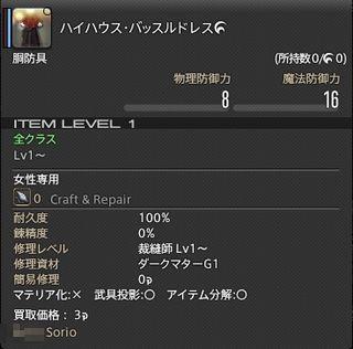 201601030009