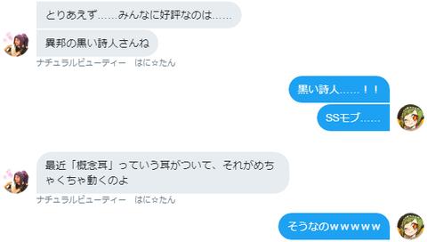 201809200029