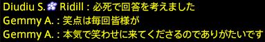 201907090006