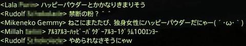 201410090009