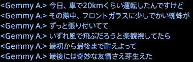 201608250004