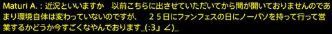 201612230076