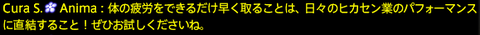 201909120028