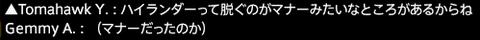 201606190061