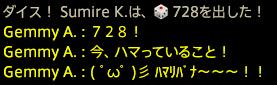 201812090056