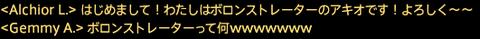201901150012