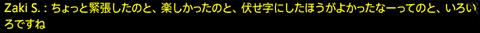 201707160130