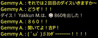 2020006140032