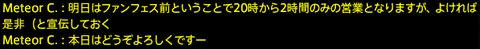 201612230074