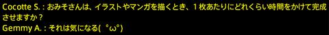 201712120041