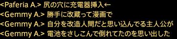 201909120037