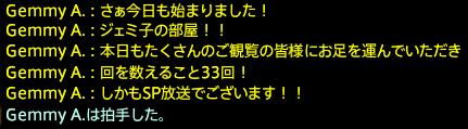 201705280004