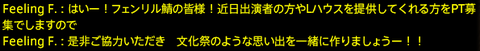 201704030085