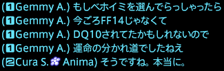 201907160011