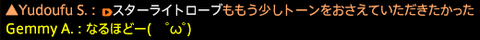 201612270023