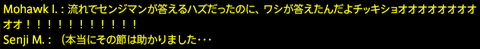 201901310086