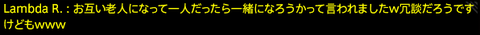 201612180069