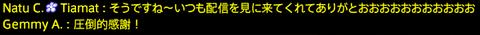 201911080014
