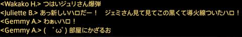 202001220011