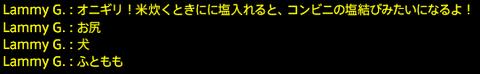 201711050054